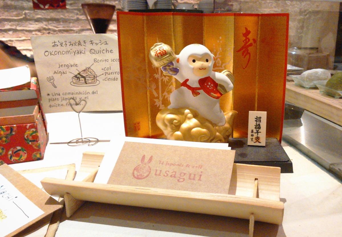 Usagi - Té japonés & Café -