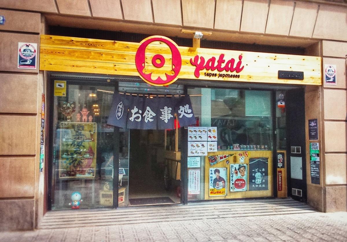 Yatai (屋台)